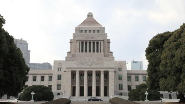 ms national diet building of japan /  chiyoda-ku, tokyo, japan - parliament building stock videos & royalty-free footage