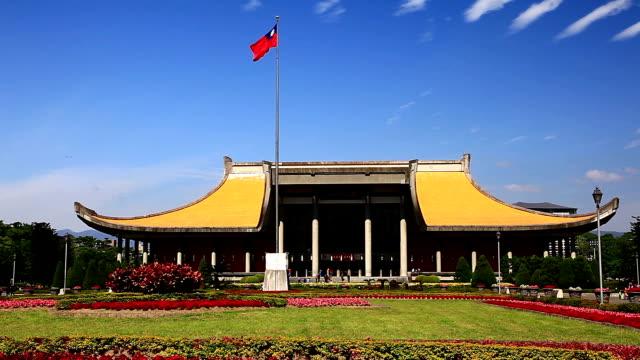 vídeos y material grabado en eventos de stock de national dr. sun yat-sen memorial hall - bandera de taiwán