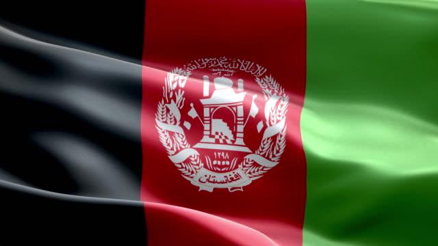Nationalflagge Afghanistan Welle Endlos wiederholbar Anordnungselemente