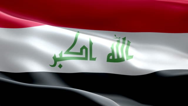 national flag iraq wave pattern loopable elements - iraqi flag stock videos and b-roll footage