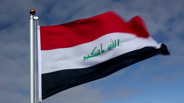 National flag of Iraq