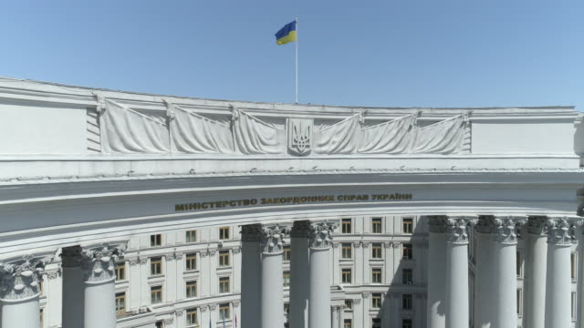 national flag on the building of the ministry of foreign affairs of ukraine - 1939 stock videos & royalty-free footage