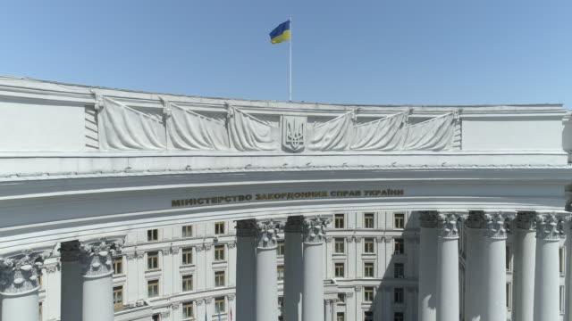 vídeos de stock e filmes b-roll de national flag on the building of the ministry of foreign affairs of ukraine - ucrânia
