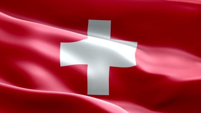National flag Switzerland wave Pattern loopable Elements