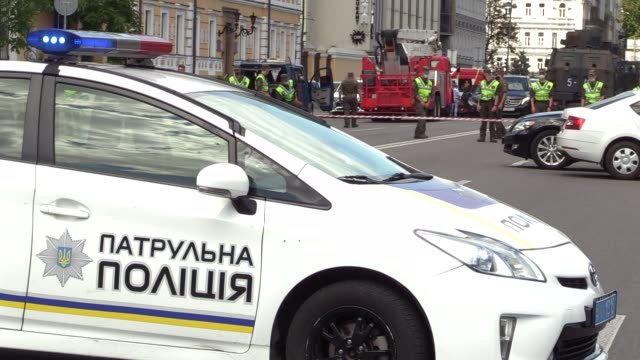 UKR: Unidentified threatened to blow up an explosive device inside a Kyiv Bank