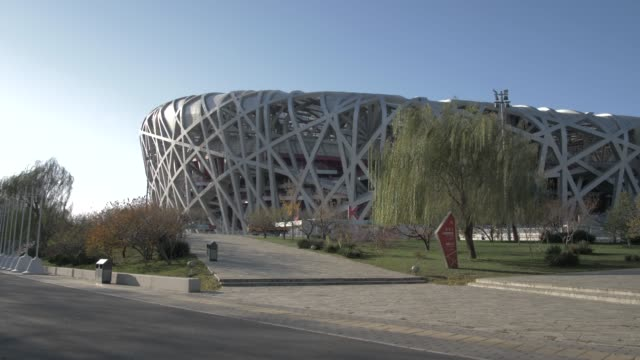 national stadium (bird's nest), olympic green, xicheng, beijing, people's republic of china, asia - bird's nest stock videos & royalty-free footage