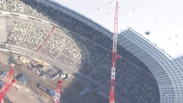 aerial, national stadium u/c, tokyo, japan - shinjuku ward stock videos & royalty-free footage