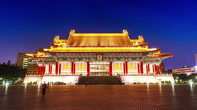 national theater and concert hall at night, taipei, taiwan - taiwan stock videos and b-roll footage
