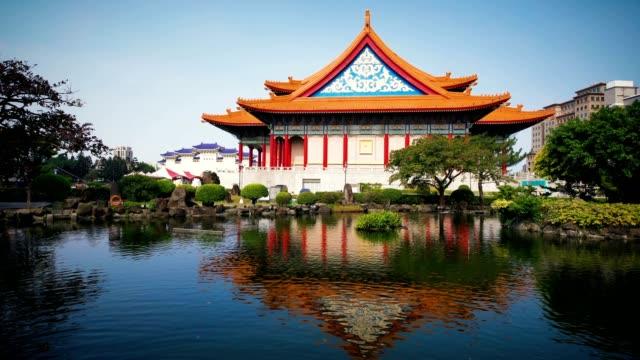 国立劇場と光華池、台北、台湾での反射 - 台湾点の映像素材/bロール