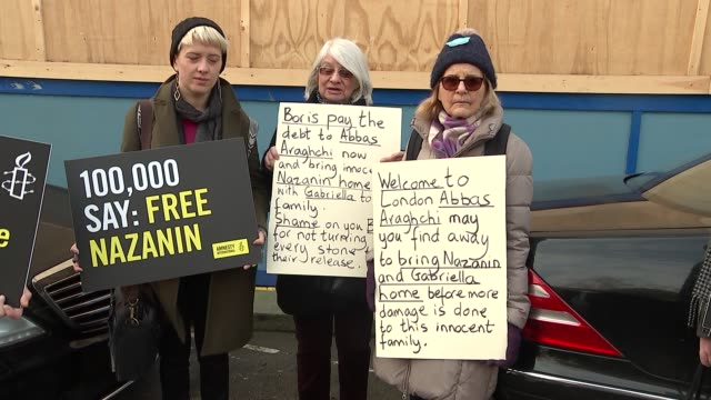 husband delivers petition to iranian embassy england london ext police officers standing outside the iranian embassy / sign outside the irnaian... - nazanin zaghari ratcliffe video stock e b–roll