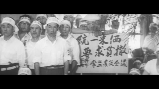 negotiation on price of rice, japan/rice planting, agricultural groups campaign car, fujishiro farmers on a bus, kamiina farmers suffering from... - lingua giapponese video stock e b–roll