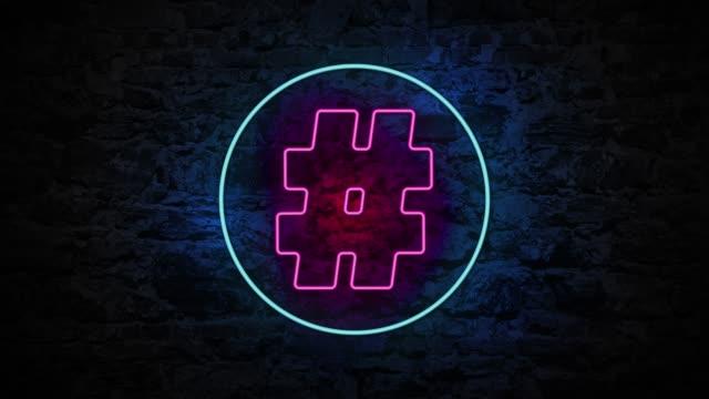 4k neon licht hashtag animation an der ziegelwand - neon stock-videos und b-roll-filmmaterial