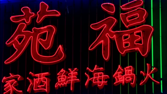 Neon Lights Flash Across Red Chinese Characters Available In Hd