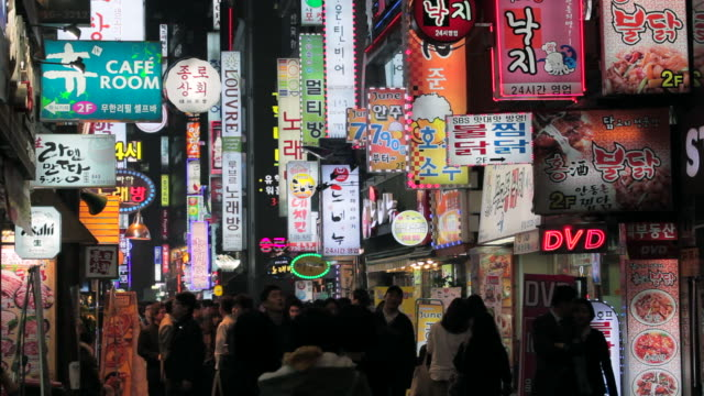 stockvideo's en b-roll-footage met neon lights, restaurant and entertainment district of myeong-dong, seoul, south korea, asia - stadsdeel