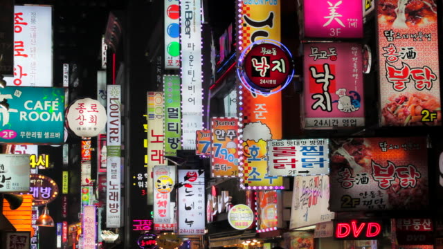 neon lights, restaurant and entertainment district of myeong-dong, seoul, south korea, asia - neon stock videos & royalty-free footage