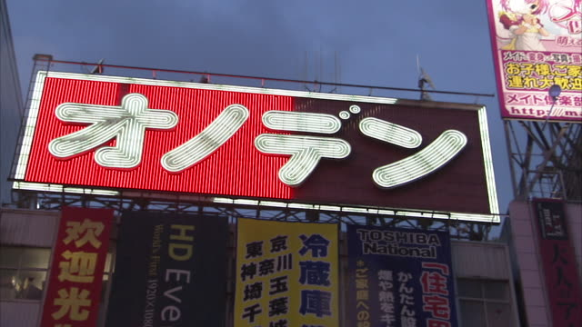 cu la neon sign and banners, tokyo, japan - banner sign stock videos & royalty-free footage