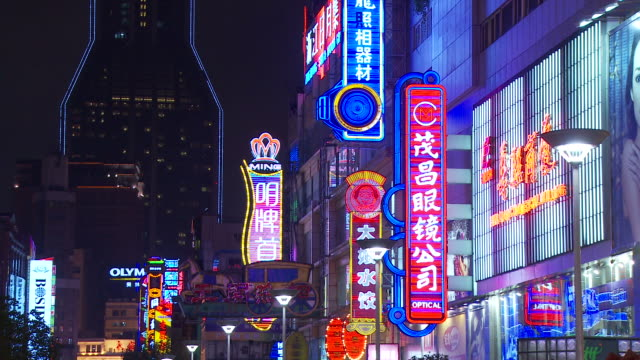 Neon signs and buildings along Nanjing Road in Shanghai China