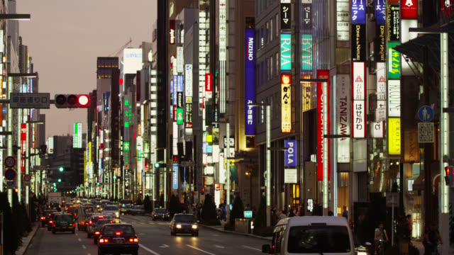 ws neon signs and traffic on ginza yon-chome / tokyo, tokyo-to, japan - ginza stock videos & royalty-free footage
