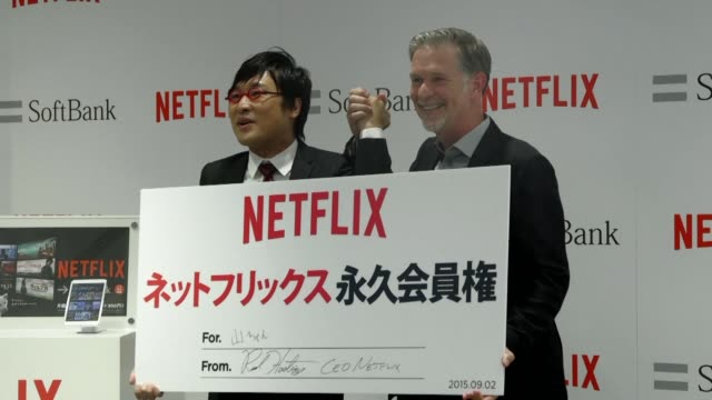 netflix launches its service in japan the latest move in the us based online streaming giants global push as market competition heats up - qualification round stock videos & royalty-free footage