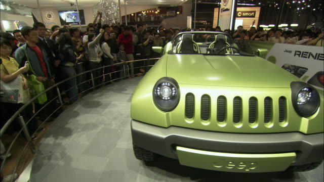 MS New car spinning on showroom floor at Beijing Auto Show, Beijing, China