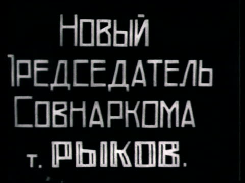 new council of people's commissars president rykov having speech/ russia - cyrillic script stock videos & royalty-free footage