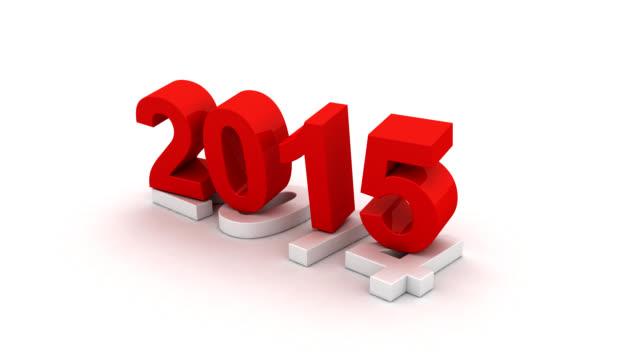 vídeos de stock, filmes e b-roll de novo ano 2015 animação 3d - dia do ano novo