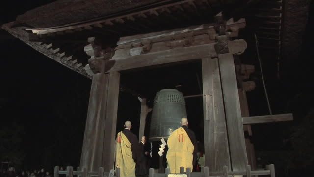 ws new year celebration in zen temple performed by zen monks / kamakura, japan - completely bald stock videos and b-roll footage