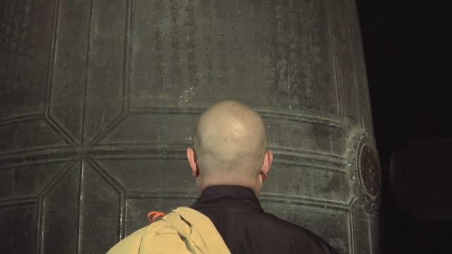 ms new year celebration in zen temple performed by zen monks / kamakura, japan - ベル点の映像素材/bロール