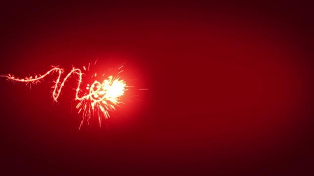 新年の輝きに赤の背景 - ハシボソキツツキ点の映像素材/bロール