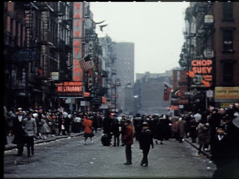 New York City 1959 - 8 of 11