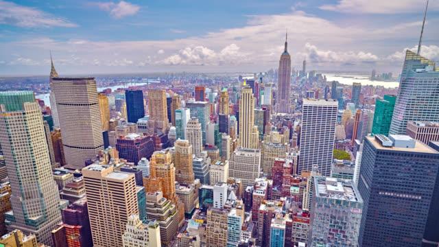 ニューヨーク市の空からの眺め