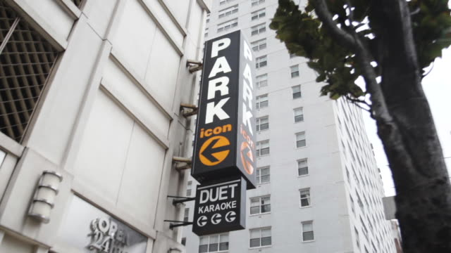 guide and street parking where park city new nyc garages garage in york to