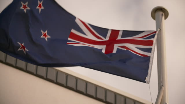 New Zealand flag flying outside courthouse in Invercargill
