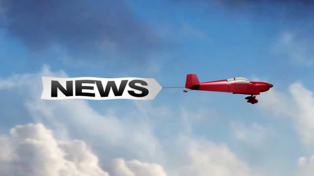 News Airplane Banner (Center)