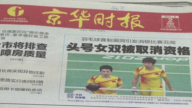 vídeos de stock, filmes e b-roll de news of the disqualification of two chinese badminton players in the london olympic games generates headlines in the country's newspapers and over... - badmínton esporte