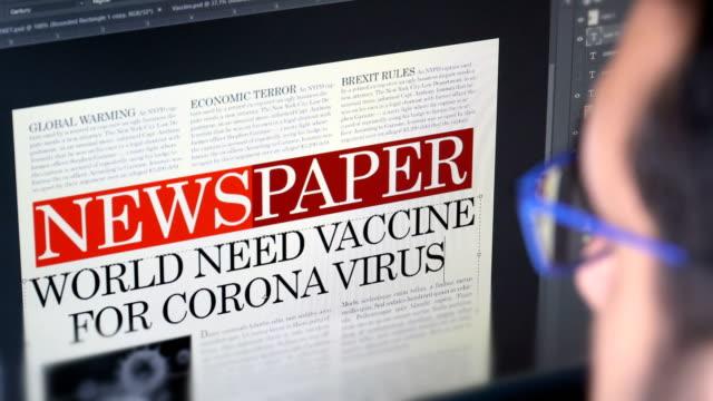 """zeitungstitel - """"world need vaccine for corona virus"""" - nachrichtenredaktion stock-videos und b-roll-filmmaterial"""