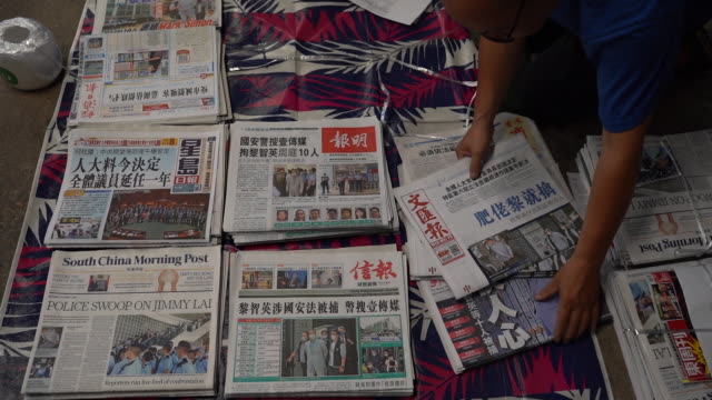 newspapers are sorted for distribution. hong kong police arrested next digital ltd. chairman jimmy lai and several of his top executives on monday... - journalismus stock-videos und b-roll-filmmaterial