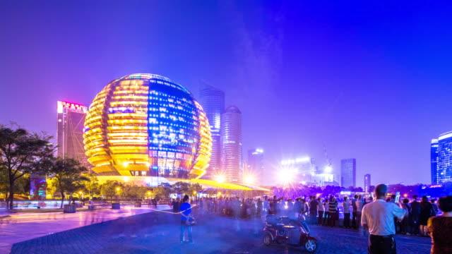 Nacht Stadtansicht von modernen Stadt hangzhou, timelaspe und hyperlapse, 4 km