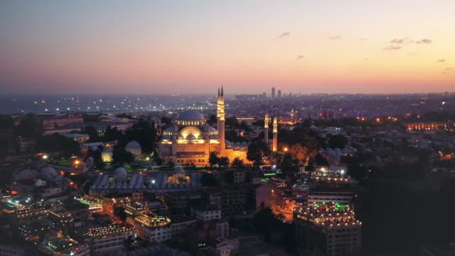 night drone video of süleymaniye mosque - istanbul stock videos & royalty-free footage