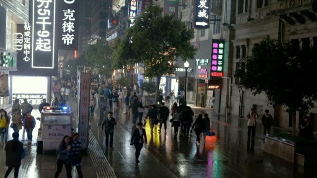 Night in Wuhan city center Hubei China