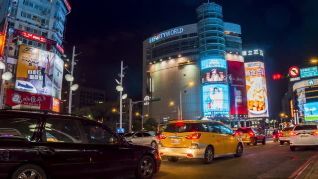 night light time-lapse of ximending shopping street ximen, taipei taiwan - taipei stock videos & royalty-free footage