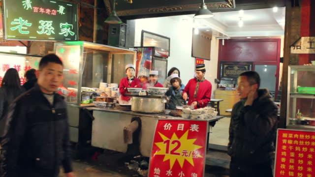 MS Night market/xian,shaanxi,China