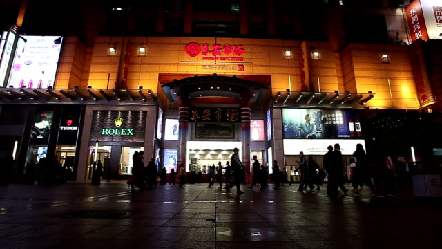 Beijing, China - October 17, 2016: Night scence of Dongan Market in Wangfujing Street, a place for shopping in Beijing City.