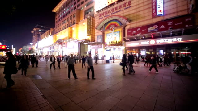 Beijing, China - October 17, 2016: Night scence of Wangfujing Street, a place for shopping in Beijing City.