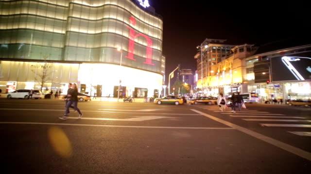 Beijing, China - October 17, 2016: Night scence of Yintai mall in Wangfujing Street, a place for shopping in Beijing City.