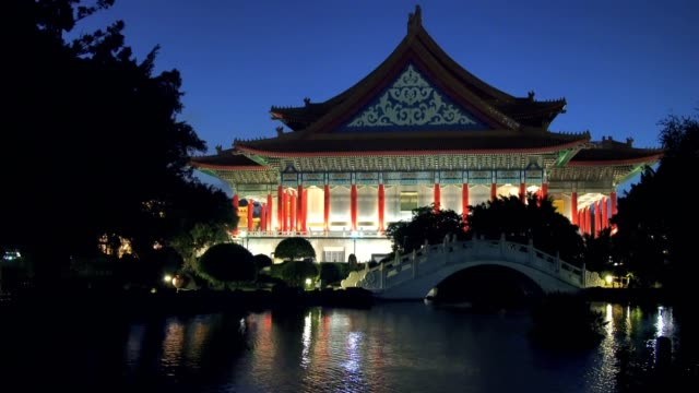 night scene of national theater and concert hall, taipei, taiwan - taipei video stock e b–roll