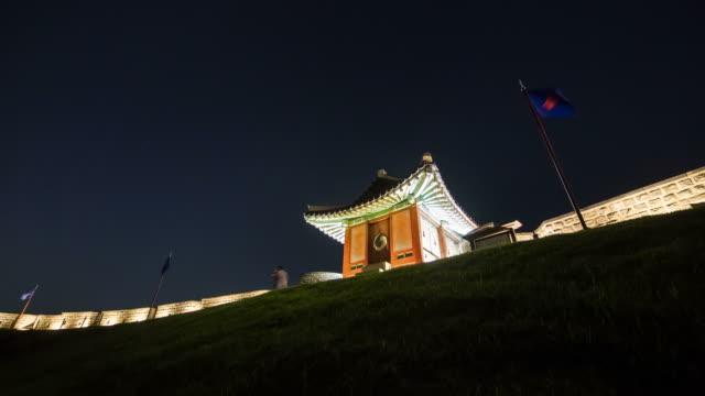 night scenery of dongbukporu at suwonseong - hwaseong palace stock videos and b-roll footage