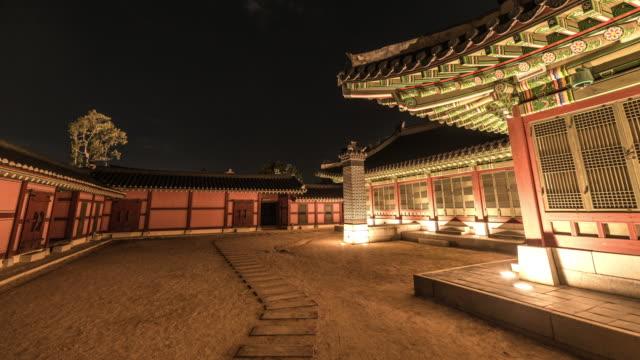 night scenery of suwon hwaseong haenggung(ancient palace) in suwon hwaseong (unesco world heritage sites) - hwaseong palace stock videos and b-roll footage