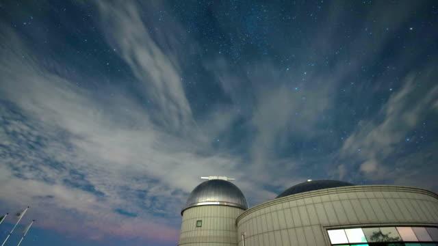 night sky of observatory in gwangdeoksan mountain / hwacheon-gun, gangwon-do, south korea - astrophysics stock videos & royalty-free footage