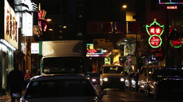 vídeos de stock e filmes b-roll de night street / hong kong - cultura chinesa